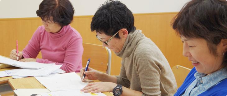 学習者の笑顔が見たい!日本語ボランティアコース