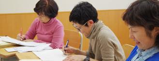 学習者の笑顔が見たい! 日本語ボランティアコース