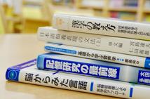 成長し続ける日本語教師を目指す