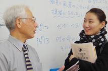 日本語学習者から求められるプロを育成