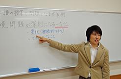 授業見学中 ~読解・文法~